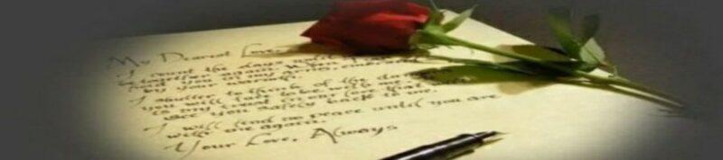 Lettera per San Valentino